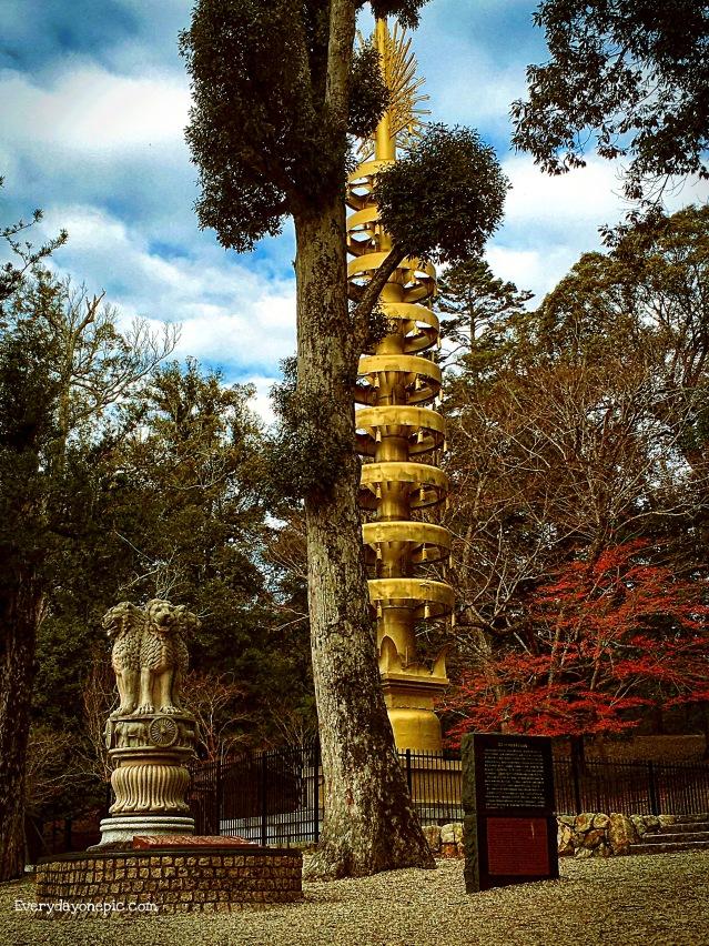 parc nara japon